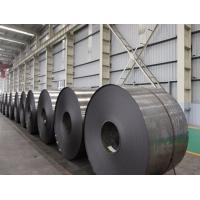 Wholesale Non - oriented Silicon H50W1300, H50W800 Cold Rolled Steel Coils With 1200mm /1220mm Width from china suppliers