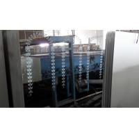 Buy cheap Decorative mirror screen printing mirror glass mirror from wholesalers
