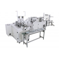 Wholesale 16 KW Dust Proof Folding Non Woven Face Mask Making Machine from china suppliers