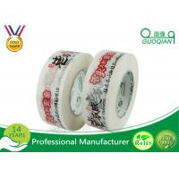 Wholesale Hot Melt Transparent Printed Packing Tape With EU ROHS Directive from china suppliers