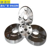 China High Quality ASTM B381 GR5 Titanium Pipe Welding titanium alloy Flange Price for sale