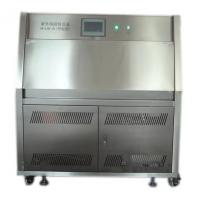 Wholesale climatic chamber Laboratory UV aging resistance testing equipment from china suppliers