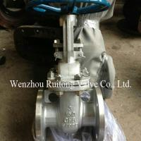 China stainless steel 304 316 API flange gate valve class150 class300 for sale