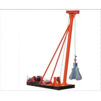 Wholesale Punching Hammer Pile Driver Machine for Pile Foundation Construction from china suppliers