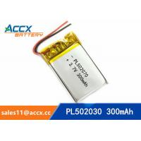 Wholesale 502030 pl502035 3.7v 300mah li-polymer rechargeable battery for bluetooth headset, speaker from china suppliers