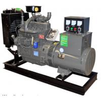Wholesale 380v 40kw 50kva Diesel Driven Generator , Industrial Power Generators from china suppliers
