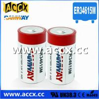 Wholesale er34615m lithium battery 14.5Ah 3.6V from china suppliers