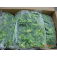 Wholesale Healthy Frozen Fruits And Vegetables Frozen Broccoli Florets Prevent Cancer from china suppliers