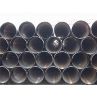 Quality ASME API Thick Wall SSAW / LSAW Steel Pipe Straight Seam Welded Pipe for sale