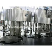 Wholesale CGF16-16-4 Rotary 3-in-1 Water Filling Machine from china suppliers
