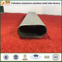 Wholesale China ASTM Grade Mild Steel Oval Tube Special Section Tube/Pipe from china suppliers