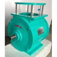 Buy cheap Discharge Rotary Airlock Valve for Sale rotary airlock valve with high quality from wholesalers