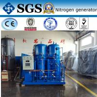 Wholesale Heat Treatment High Purity PSA Nitrogen Generator / High Pressure Nitrogen Generator from china suppliers