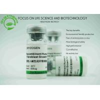 Buy cheap Rice Grain Origin bFGF Recombinant Growth Factors 17KD Molecular Weight from Wholesalers