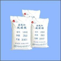 Wholesale Barium Sulfate (Natural & Sythetic) for Paints, Coating from china suppliers