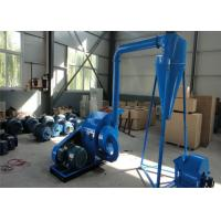 Buy cheap Electric Wood Chip Hammer Mill For Biomass Grinding 200 - 300 Kg / h from wholesalers