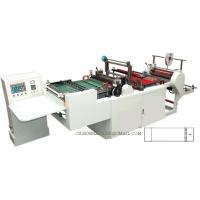 Wholesale RFQ Series Computer Control Side Heat Sealing And Heating Cutting Bag Making Machine from china suppliers