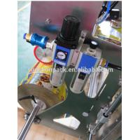 Quality Mushroom Packing Machine , Fungus Packing Machine / Agaric Packing Machine for sale