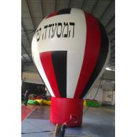 Quality Giant Inflatable Balloon , PVC Inflatable Hot Air Balloon for Advertising for sale