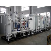 Wholesale High Purity Industrial PSA Nitrogen Generator System For Edible Oil , Grain Storage from china suppliers