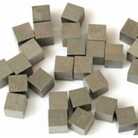 Buy cheap Tungsten alloy block, cube, square,approch, balance weight, DIY pinewood derby from wholesalers