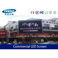 Wholesale PH10 Full Color LED Display Screen Advertisement For Big Plaza , 6800CD 1000Hz from china suppliers