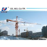 China Algerie Popular 4t Small Tower Crane on sale
