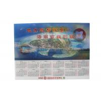 Wholesale Calendar 3D Custom Lenticular Poster  For Advertising , 3 Dimensional Poster from china suppliers