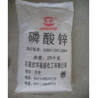 Buy cheap CAS 7779 90 0 Zinc Phosphate Pigment , Oil Based Pigment Rust Prevention from wholesalers