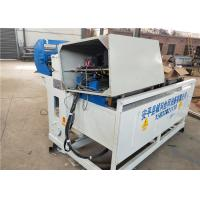 Buy cheap 380V Automatic Wire Mesh Welding Machine Multi Spot Welding Function AC Motor PLC Control from wholesalers