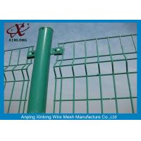 Buy cheap Easily Assembled Galvanised Welded Wire Mesh Fence For Highway Sport Field from wholesalers