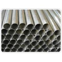 Buy cheap Stainless steel pipes (seamless alloy steel pipe,big diameter stainless steel pipe) from wholesalers