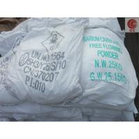Wholesale Barium Carbonate 99.2% from china suppliers