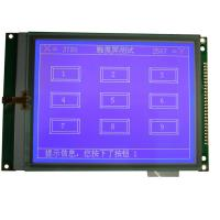 "Wholesale 5.7"" Graphic LCD Display Module , Industrial Control Equipment Dot Matrix LCD Module from china suppliers"