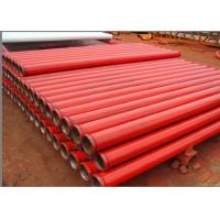 China Zoom Double / Single Wall Concrete Pump Pipe Abrasion Resistant DN125*WT4.5*3000mm on sale
