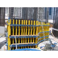 China Economic ,Simple Timber Beam Formwork for Curve Concrete Wall Formwork on sale