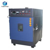China 200 Degrees Laboratory Vacuum Drying Oven Small Size Thermal Vacuum Chamber on sale
