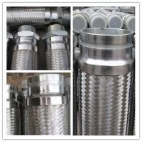 China Stainless steel flexible hose / Flexible Metal hose / Double wire braided victaulic pipe on sale