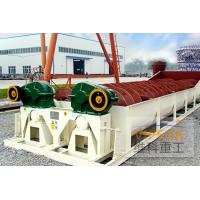 Buy cheap sand wash plants for sale sand mine wash plant from wholesalers