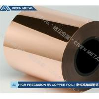 Wholesale High Accuracy Red / Black Fatigue Resistance Treated RA Copper Foil from china suppliers