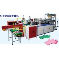 Buy cheap NO LABOR HDPE CPE hand Disposable plastic glove making machine with automatic from wholesalers