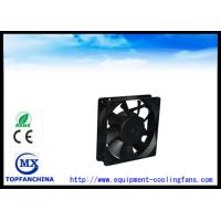 Buy cheap High Speed 12V Voltage Industrial Radiator Fan For Fridge / Air Condition from Wholesalers