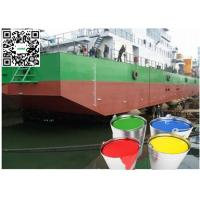 Wholesale Multicolor Tin Free Self Polishing Antifouling Paint Boat Spray Paint 450g/L from china suppliers