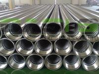 Wholesale Threaded end stainless steel water well screen from china suppliers