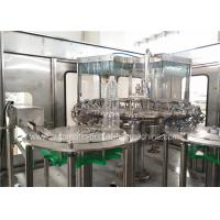 Buy cheap Used Machinery Pet Bottle Water Filling Line A-Z/Water Bottling Equipment Prices from wholesalers
