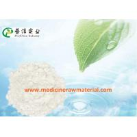 Wholesale CAS 107-35-7 Natural Taurine Supplements For Immune System , β-Amino Ethanesulfonic Acid from china suppliers