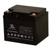 China 40AH 12v Sealed Lead Acid Batteries ,  Solar Wind Energy Storage Battery on sale