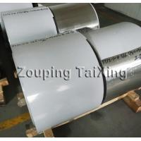 China lubricated and lacquered  aluminium foil for airline tray for sale