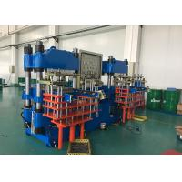 Buy cheap 63KW 300 Ton Rubber Moulding Machine Dual Power Bank Design from wholesalers