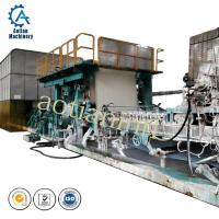 China high quality 1092mm toilet paper facial tissue paper making machine on sale